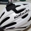 OGK KABUTO REZZA 1ヶ月使用レビュー・安いヘルメットの比較もあるよ