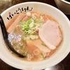 ばいこうけん横浜は旭川ラーメンの老舗がプロデュースしたお店!