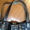 FURLA/フルラのバッグの修理;「持ち手の擦り切れ,老朽化。本体の縁の破れ。本体底面のほつれ」・・・K's factory