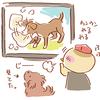 【一コマ犬マンガ日記】志村どうぶつ園を観る4
