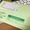 仙台国際ハーフマラソンを走れる!