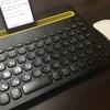iPhone+Bluetoothキーボードで快適環境!?