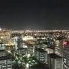 福岡タワーのアクセス、チケット料金や割引、待ち時間、展望台からの景色を紹介!