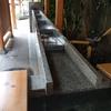 山口県山口市の湯田温泉の足湯、手湯場、飲泉場をめぐってみたので写真付きで紹介