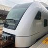 新快速より速い!KLIAトランジットでクアラルンプール国際空港へ!