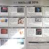 MATAGI展2016