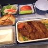 つぶれたパンは美味しい。中華航空エコノミー「関空から台北の機内で」