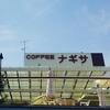 【静岡県:熱海市】ナギサ 2階 カフェレストラン