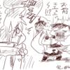 2月だよ!!KAITOの誕生月だよ!!何もしてないよ!!!(白目)