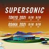 千葉市が『SUPERSONIC 2021』開催延期を要望したことについて思うこと