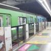 ジャカルタ都市高速鉄道MRTに乗ってみた。渋滞回避