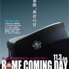 第1回ホームカミングデー(2012.11.3)