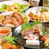 【オススメ5店】長崎市(長崎)にある和食が人気のお店