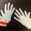 【4歳3ヶ月の取り組み記録】 モンテッソーリ日常生活の練習 ~ 4歳児が爪切りをマスターした方法~