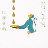 【ハルの読書日記】泣かない子ども/江國香織