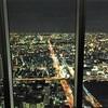 週末、最高の…大阪マリオット都ホテル