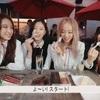 「映像」今月の少女探究 #83 (LOOΠΔ TV #83) 日本語字幕