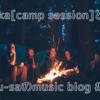 sumika[camp session]って?sumikaとどう違うの?徹底解説!