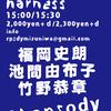 Rhapsody vol.50