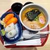 台湾で味わう日本の味!塩ラーメンで一世を風靡した北海道旭川発祥のらーめん山頭火
