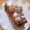 オートミールキャロットケーキ