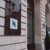 パリでNespressoカプセルを半額で買った話