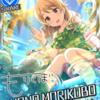 [めぐりあう夏]森久保乃々ちゃんをフリトレにて迎えました!