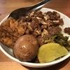 台湾好きなら見逃せない!京都の本格派台湾料理「微風台南」