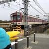 朱雀門に到着。あれ?電車が走ってるの?(早春の奈良の旅その3)(159)