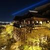 京都に引っ越して3ヶ月が過ぎた