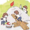 砂場で秘密基地を作る子供のイラスト
