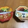 カップラーメン ラ王 味噌と担々麺レビュー
