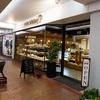 元町・中華街「ecomo bakery(エコモベーカリー)」