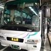 【6月25日 76日目】高速バス…乗っちゃいました(°▽°)