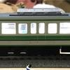 趣味の鉄道模型❺改良完成!