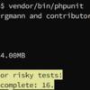 CakePHP 3 のチュートリアルにユニットテストを追加する (1)