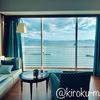 琵琶湖ホテルのラグジュアリーフロアAquaに泊まるぅう ①お部屋編