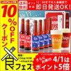 「全国第一号地ビール」 送料無料 ビール クラフトビール地ビール  飲み比べ セット エチゴビール  地ビール