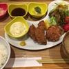 chawanで昼食