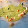 オーストラリアは存在しないという陰謀論