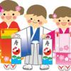 どケチ夫婦☆の「どケチ七五三法!」