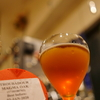TAP②開栓:ベルギービール界の三銃士による毎年恒例SPな【ベルジャン・トリプルIPA】『THE MUSKETEERS Troubadour Magma OAK』