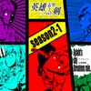 【ソード・ワールド2.0リプレイ】アイラットは雨模様【英雄志望と二つの剣2nd season 1-1】