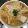山形市 飛魚 亞呉屋(あごや) ワンタン麺をご紹介!🍜