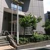 Tokyo Sihgtseeners' Guide - Shibuya Part 6