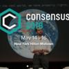 世界最大規模のカンファレンス Consensus 2018 に参加しました!