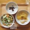 【食事記録】7月5日「朝ごはん」