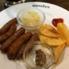 9月9日【昼のソト飲み】ビヤレストラン ミュンヘン、チョリソー、シーフードピラフ。