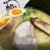 内幸町「帆のる 西新橋店」狭小店舗での個性ある鶏白湯