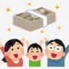 【緊急事態日記】給付金10万円の件、香港の場合との比較